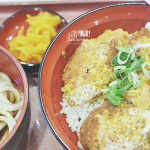 Pork Cutlet Bowls at Don Don Tei Restaurant by Myfunfoodiary
