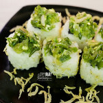 Ikan Bilis Cabe Hijau Roll at Suntiang Restaurant by Myfunfoodiary 01 cover