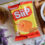 [NEW] SiiP Snack Cheezy Chicken by Nabati